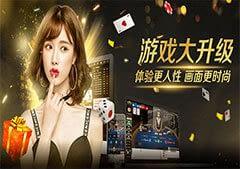 Dream Gaming | Phòng Chơi Live Casino Phổ Biến Giới Cược